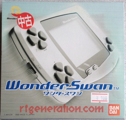 Bandai WonderSwan Skeleton Blue Box Front Image