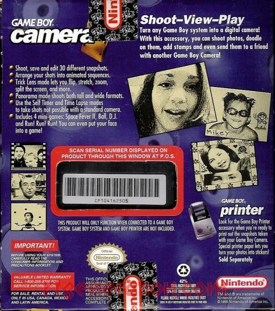 Game Boy Camera Yellow Box Back Image