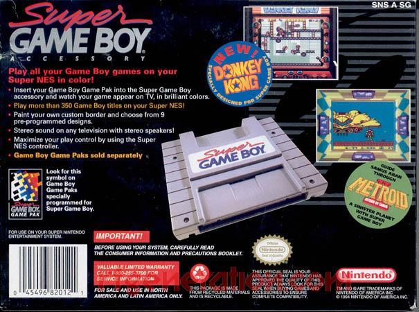 Super Game Boy  Box Back Image