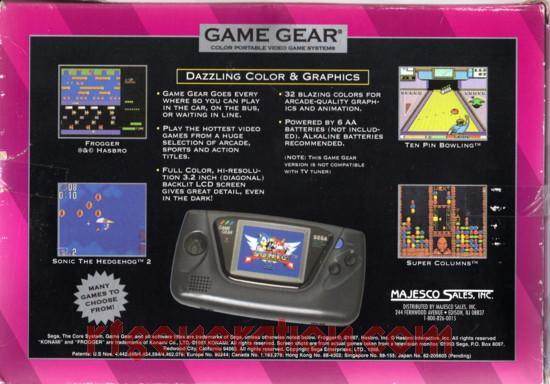 Sega Game Gear The Core System Box Back Image