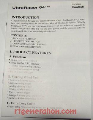 UltraRacer 64  Manual Scan