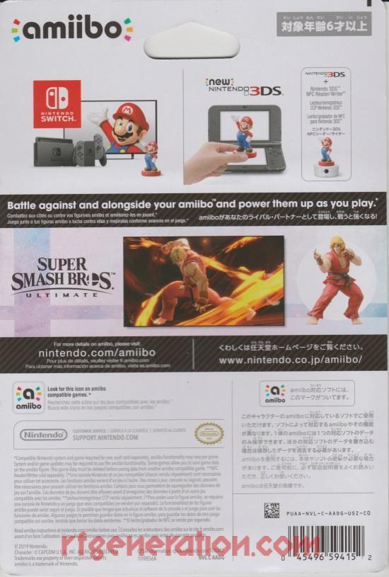 Amiibo: Super Smash Bros.: Ken  Box Back Image