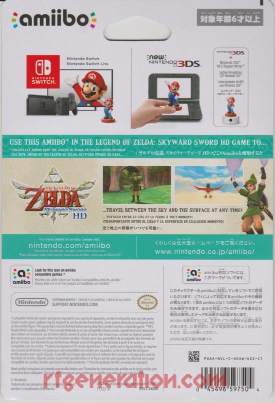 Amiibo: The Legend of Zelda: Skyward Sword: Zelda & Loftwing  Box Back Image