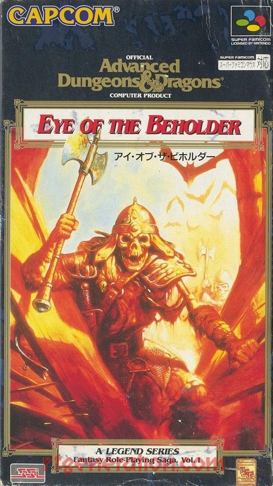 Advanced Dungeons & Dragons: Eye of the Beholder Box Front
