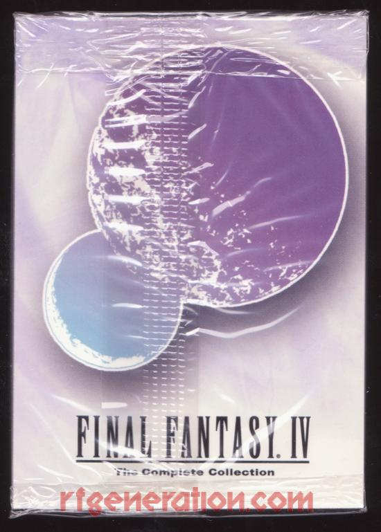 Final Fantasy IV: The Complete Collection In-Game Screen